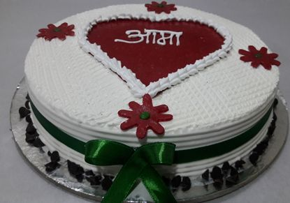 Mohers Day Choco Chips Cake
